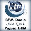 BFM Radio New York