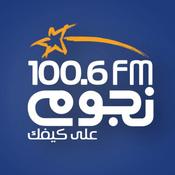 Radio Nogoum FM