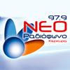 NEO RADIOFONO 97.9
