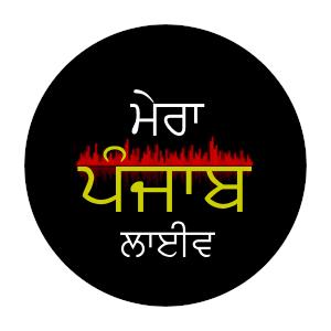 Radio Mera Punjab Live