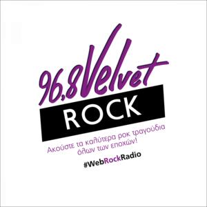 Velvet Rock