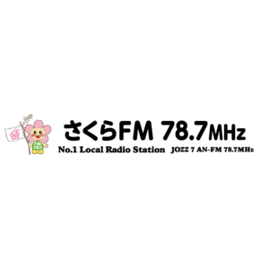 Radio Sakura FM