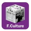 France Culture  -  LE MAGAZINE DE LA REDACTION