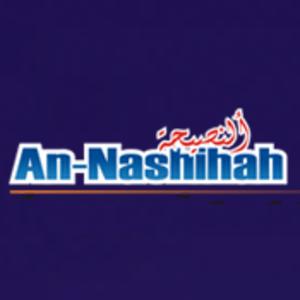 Radio Radio An-Nashihah