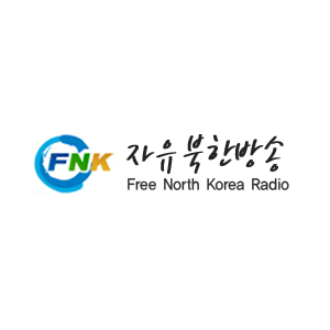 Radio Free North Korea Radio