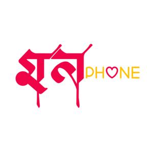 Radio Mono Phone | BongOnet