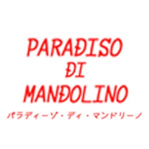 Radio MUMIX Paradiso di Mandolino