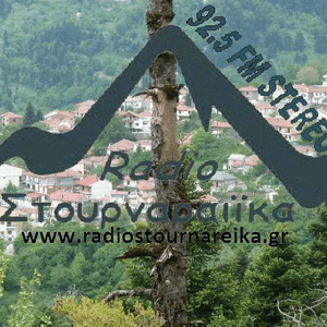 Radio RADIO STOURNAREIKA 92.5 FM STEREO ΡΑΔΙΟ ΣΤΟΥΡΝΑΡΑΙΪΚΑ