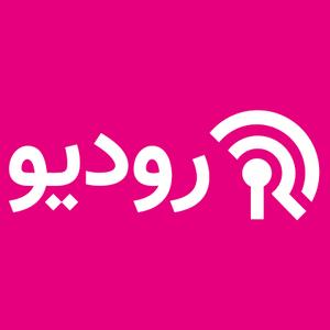 Radio Rodio