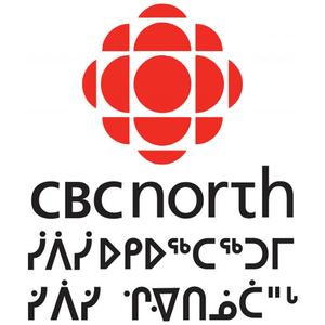 Radio CFFB CBC North 1230 AM