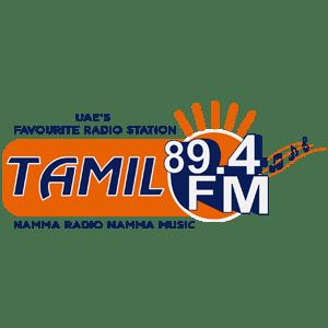 btc tamil rádió