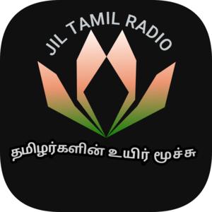 Radio JIL TAMIL RADIO