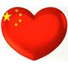Radio Islam Chinese