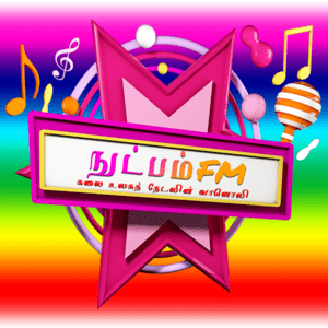 Radio Nutpam Fm