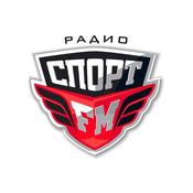 Radio Sport FM - Спорт FM