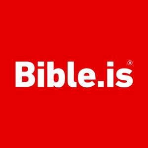 Radio Bible.is - Japanese Contemporary Bible Non-Drama