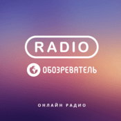 Radio Radio Obozrevatel Music of films