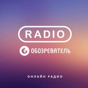 Radio Radio Obozrevatel RnB