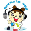 FM Kusatsu - Rockets 785