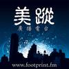 KJTR-LP - Foot Print Radio 101.7 FM