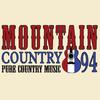 KQSC-FM - Mountain Country 94.3 FM