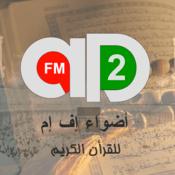 Radio Adwaafm2
