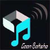 Radio Gaan Baksho