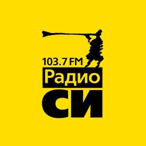 Radio Радио СИ - Radio C