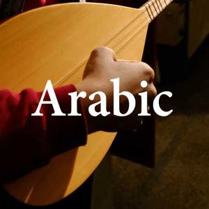 CALM RADIO - Arabic