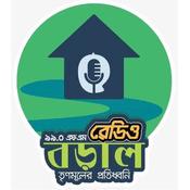 Radio Radio Boral FM 99.0