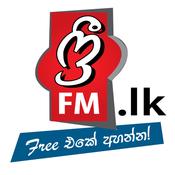 Radio freefm.lk