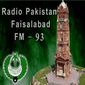 Radio Radio Pakistan FM93 Faisalabad